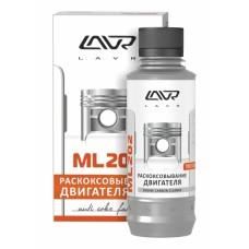 "Препарат для раскоксовывания двигателя Lavr ""ML202"""